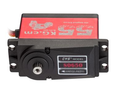 CYS-S0650 55Kg High torque digital servo-2
