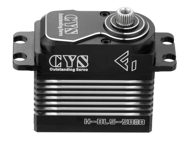 BLS-5808 Brushless servo for 700 Classes helicopter-2